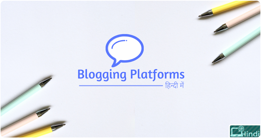 best hindi blogging site