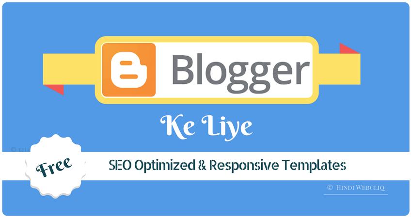 seo optimized adsense friendly responsive blogger template