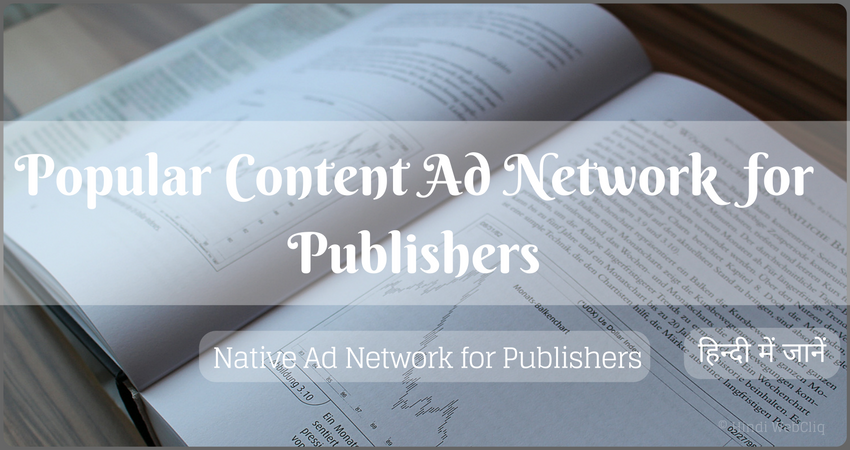 native ad networks list for hindi publishers