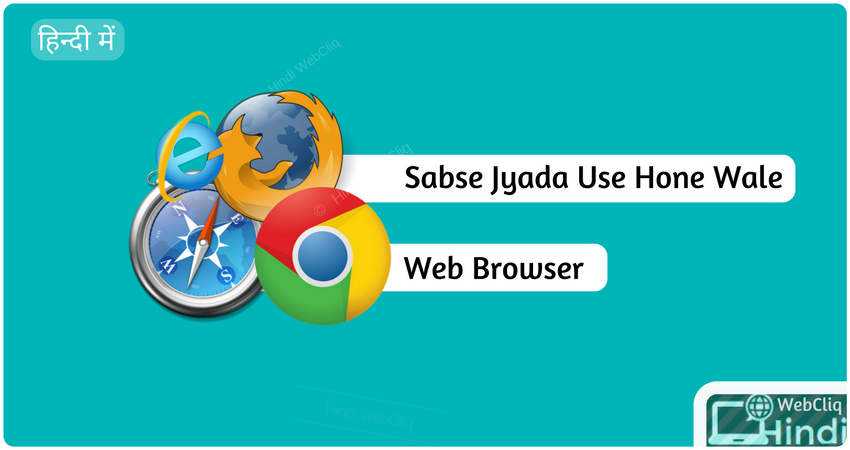 best browser for windows