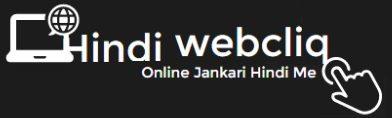 Hindi WebCliQ