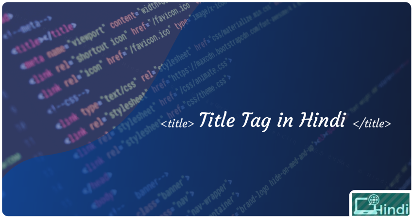 title tag optimization tips for search